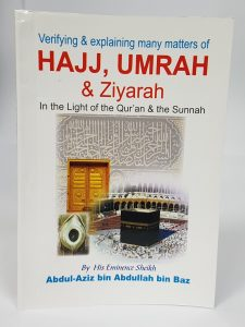 Verifying & Explaining Many Matters Of Hajj, Umrah & Ziyarah (Pocketsize)