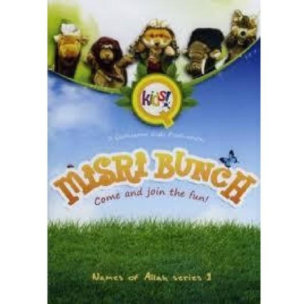Misri Bunch Names of Allah Series 1