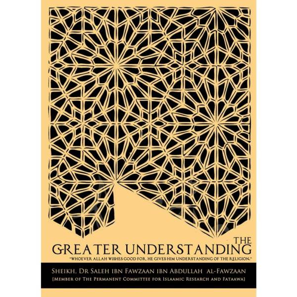 The Greater Understanding (Dar As Sunnah)