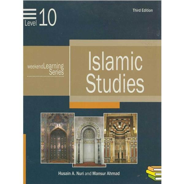 Islamic Studies Level 10 (Weekend Learning)
