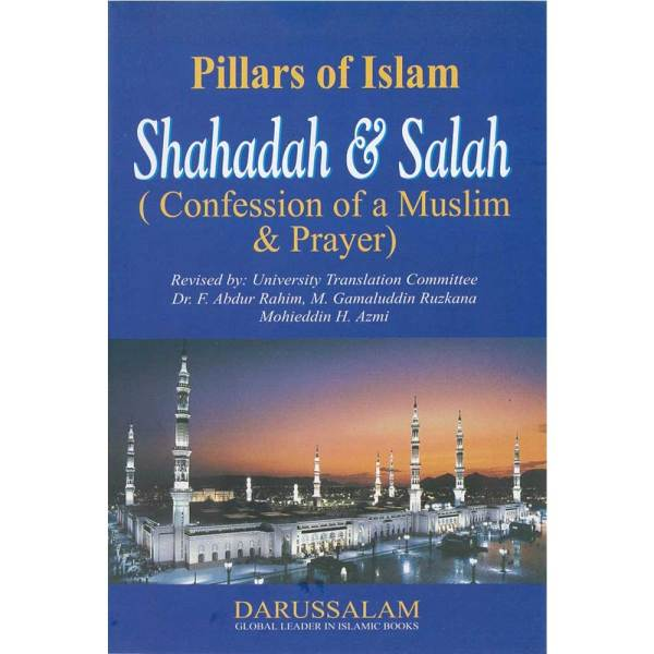 Pillars of Islam Shahadah & Salah (Darussalam)