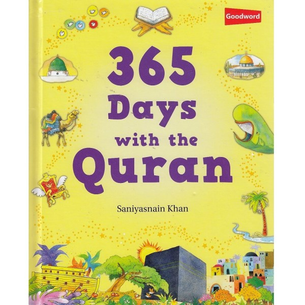 365 Days With The Quran (Goodword)