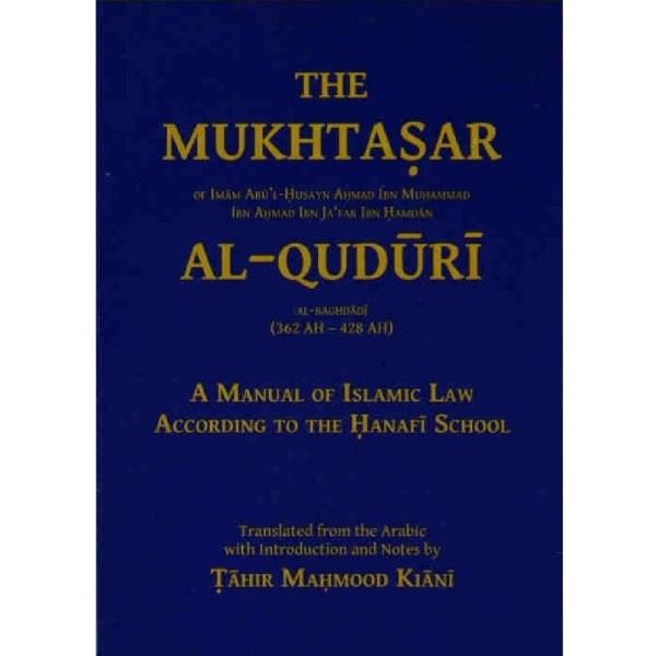 The Mukhtasar Al-Quduri (HB) (TaHa)