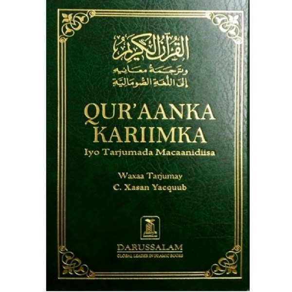 Quran With Somali Translation