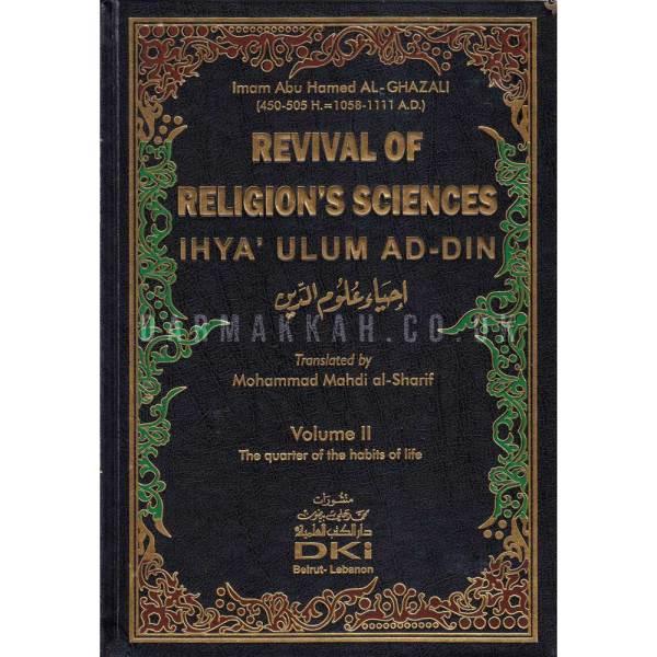 REVIVAL OF RELIGION'S SCIENCES - (ENGLISH) إحياء علوم الدين