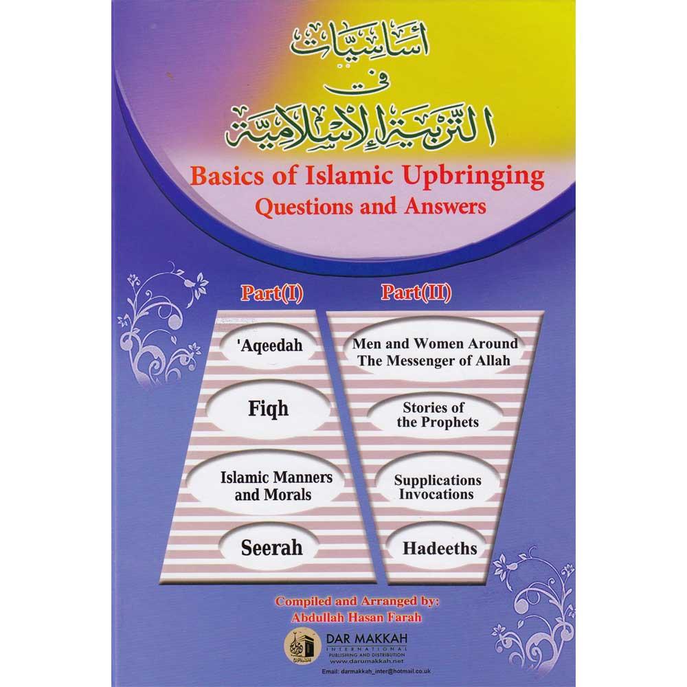BASICS OF ISLAMIC UPBRINGING QUESTION AND ANSWERS - أساسيات في التربية الإسلامية