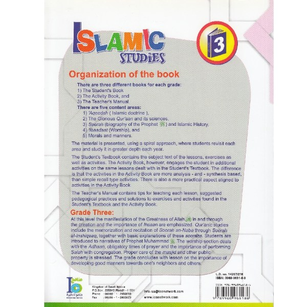 Islamic Studies Activity Book Grade Three Part 1 (International Curricula) (2)