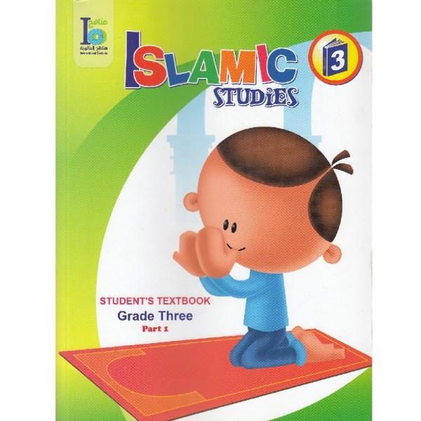 Islamic Studies Students Textbook Grade Three Part 1 (International Curricula)