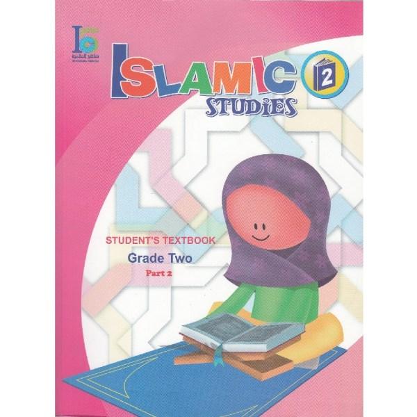 Islamic Studies Students Textbook Grade Two Part 2 (International Curricula)