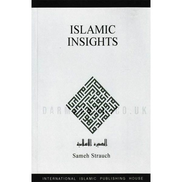 ISLAMIC INSIGHTS - البصيرة الإسلامية
