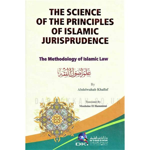 THE-SCIENCE-OF-THE-PRINCIPLES-OF-ISLAMIC-JURISPRUDENCE