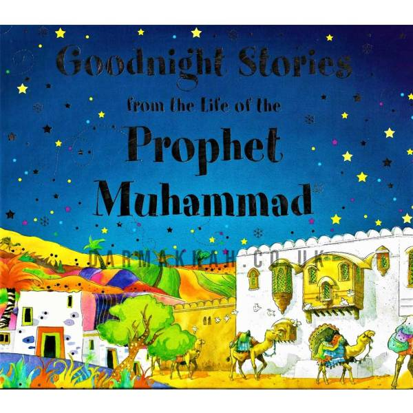 vgood-night-stories-of-the-life-of-the-prophet-muhammed