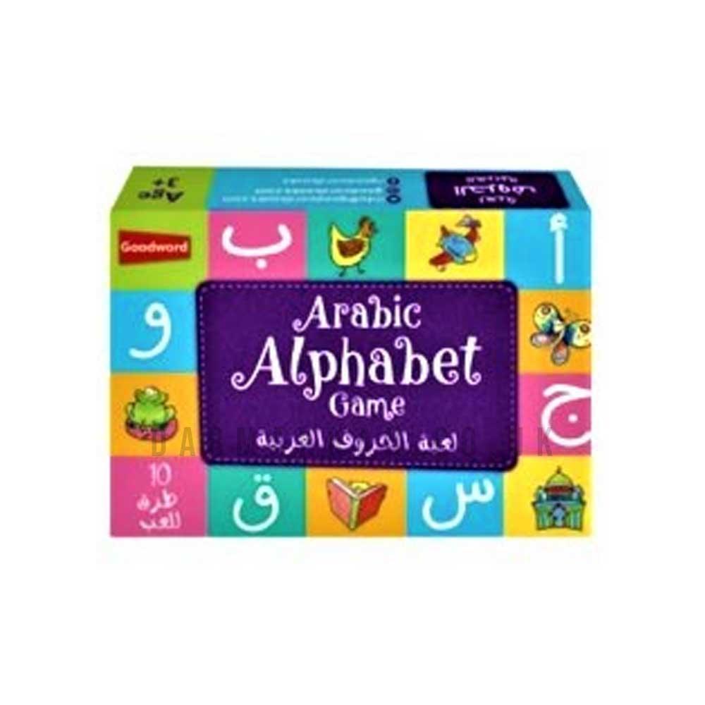 Arabic-Alphabet---الحروف-العربية-