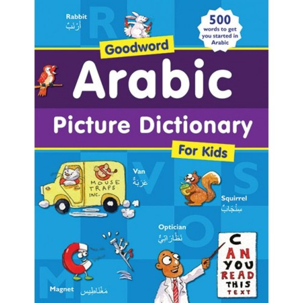 Arabic Picture Dictionary for Kids (H/B) - GOODWORD