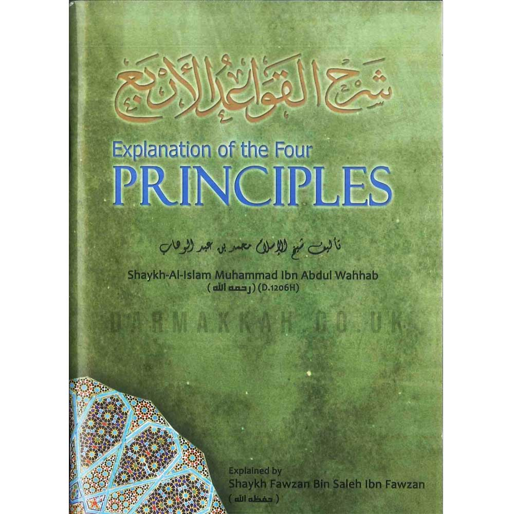 Explanation-of-THE-FOUR-PRINCIPLES