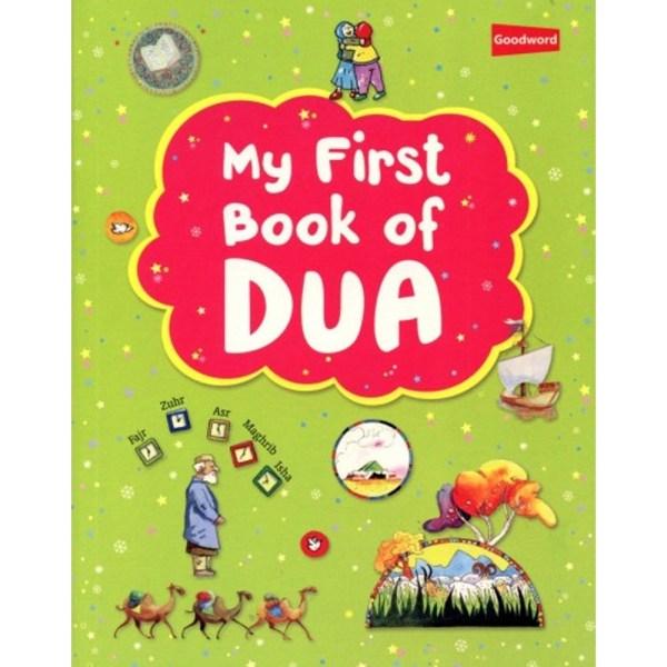 My First Book Of DUA (PB) - GOODWORD