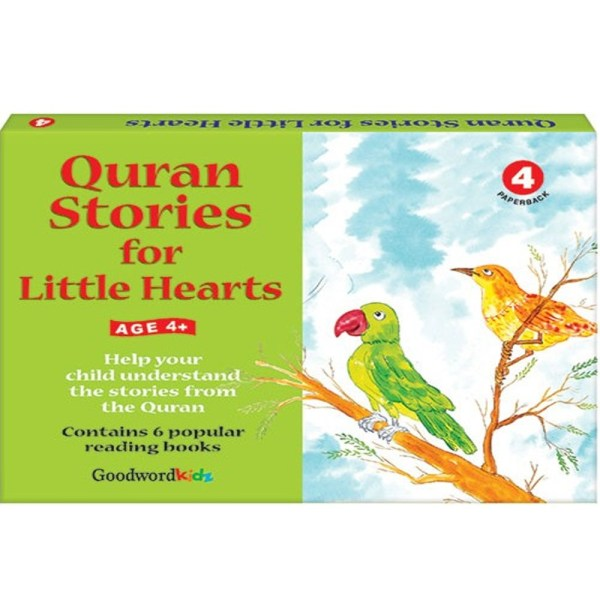 QURAN STORIES FOR LITTLE HEARTS 4 - GOODWORD