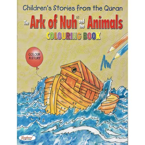 THE-ARK-OF-NUH-COLOURING-BOOK
