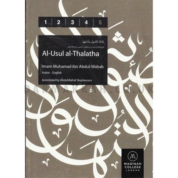 al-usul-al-thalatha