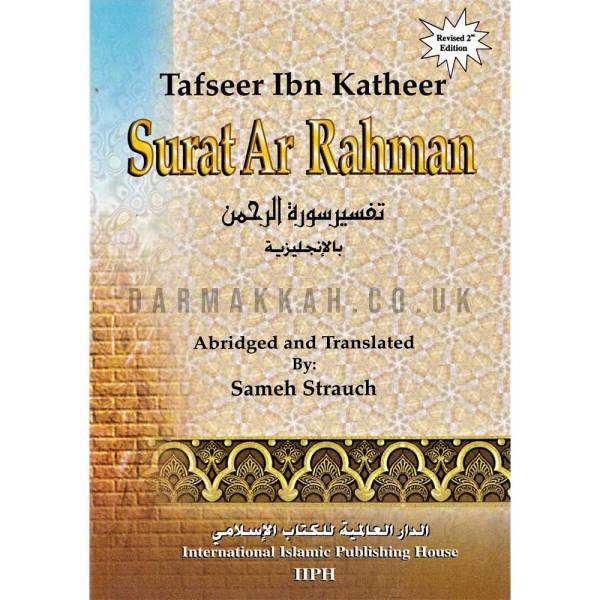 tafseer-ibn-katheer-surat-ar-Rahman