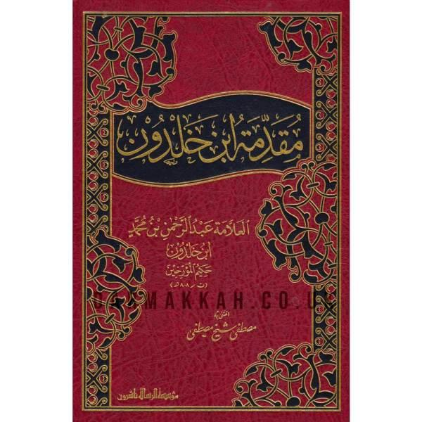 MUQDMT IBN KHALDUN - مقدمة ابن خلدون