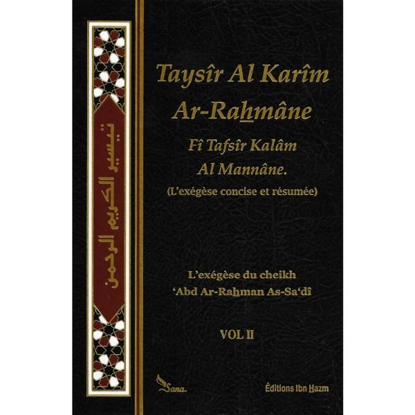 Taysir Al-Karim Ar-Rahman in French - تيسير الكريم الرحمن بـ الفرنسية