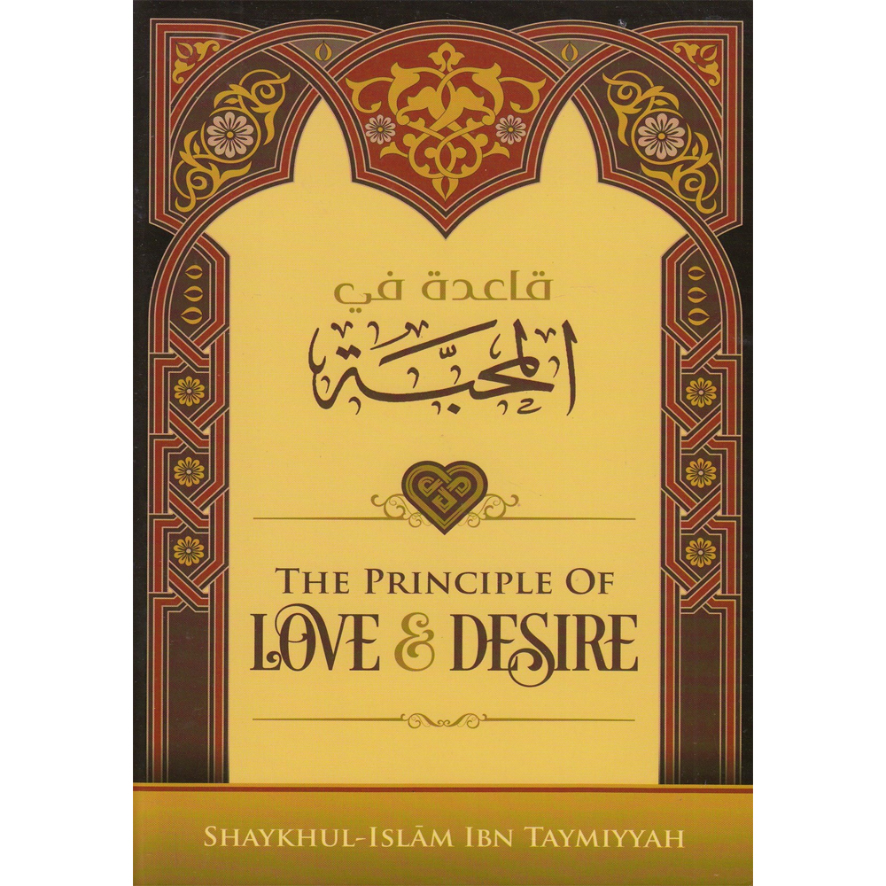 The Principle of Love and Desire - قاعدة في المحبة