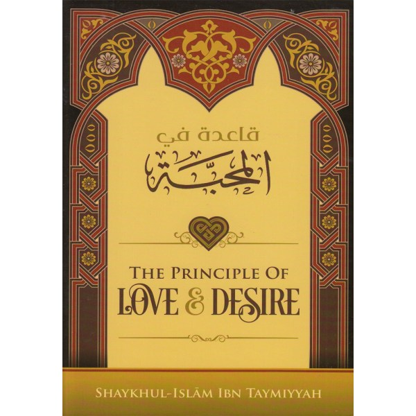 The Principle of Love and Desire - قاعدة في المحبة