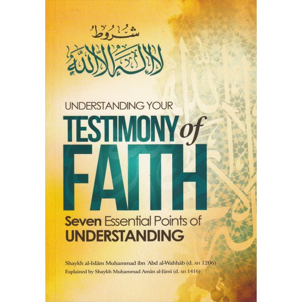 UNDERSTANDING YOUR TESTIMONY OF FAITH - شروط لا إله إلا الله