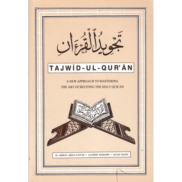 TAJWID - UL - QUR'AN - تجويد القرءان