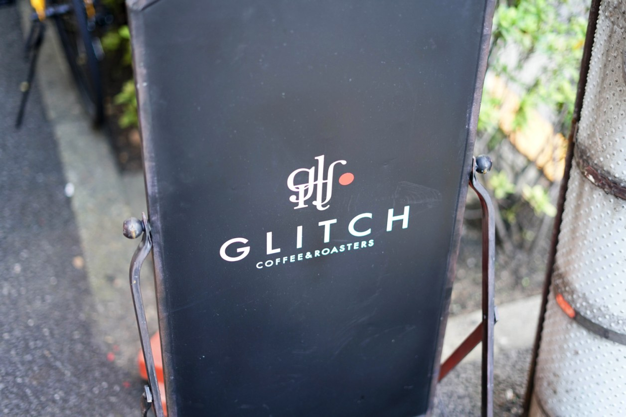 glitch coffee roasters 神保町