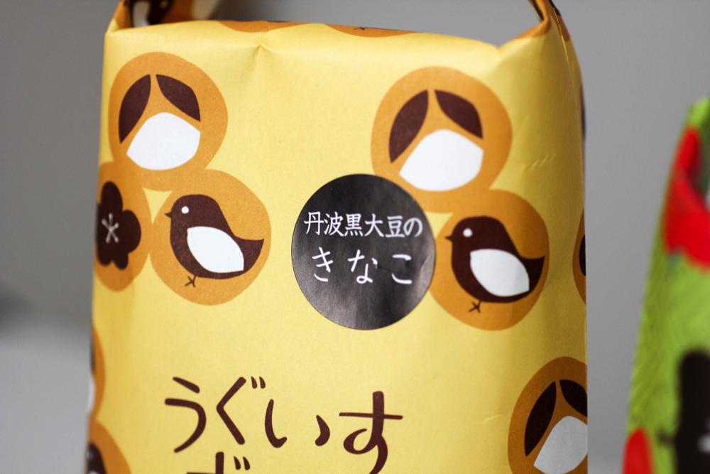 大阪のお土産におすすめの鶯ボール