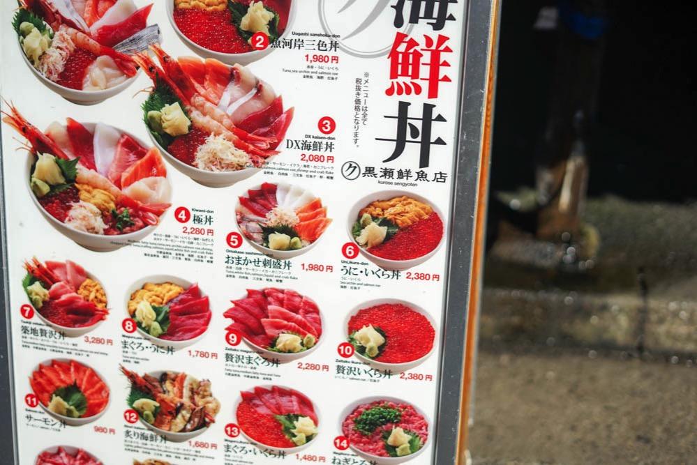 171203 tsukiji photowalk 09