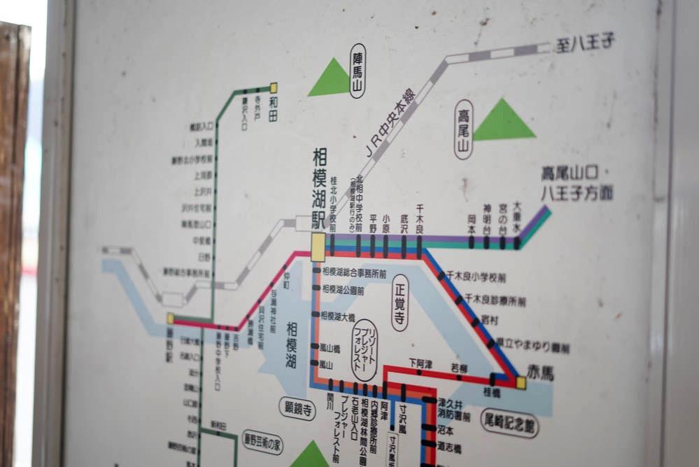 180203 kofu sagamiko kawagoe 68
