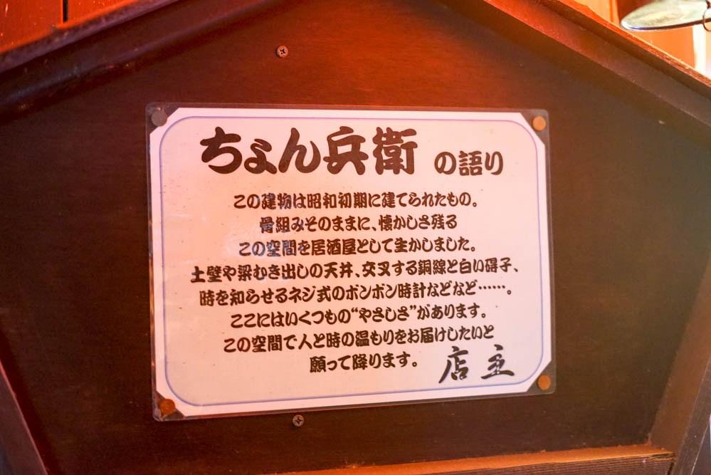 181113 kanazawa fukui toyama 112