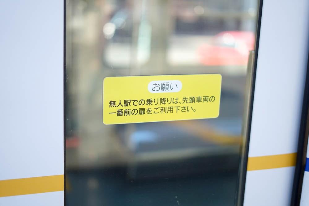181113 kanazawa fukui toyama 236