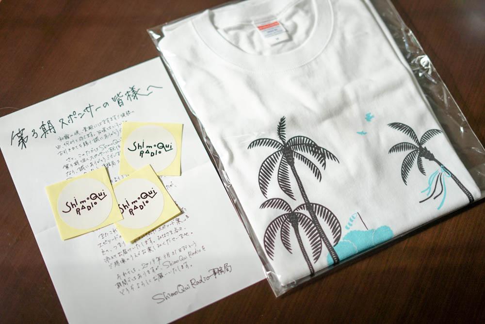 181208 shimoqui tshirts 01