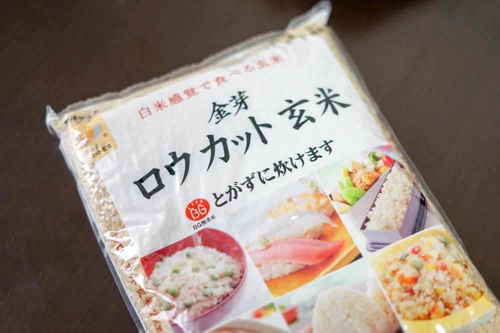 190223 toyo rice genmai 01