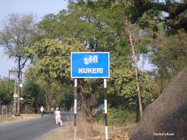 Kukeri_Chikhli_Gujarat_A_Village_Of_Teachers_Navsari