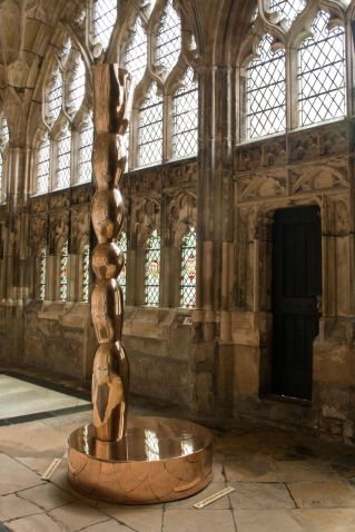 "Crucible 2: ""Tree Form and Circle in Polished Bronze"" Leonard McComb"