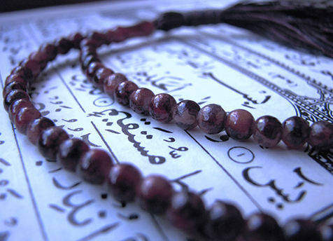 "Reciting Surah Yaseen in a ""7 -mubeen-"" formula"