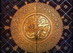 Sayyiduna Abdur Rahmaan Ibn Awf RA & Sayyiduna Khaalid Ibn Waleed RA