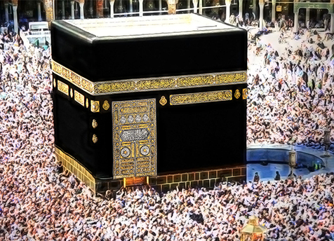 Subsidised Hajj – permissible or not