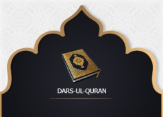 Read more about the article Dars-ul-Quran