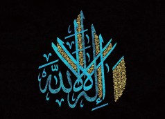 Reality of six kalima