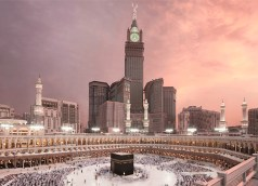 Can the land in Makkah be sold or rented out?