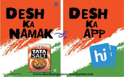 hike - Desh ka App