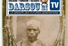 Photo of BIOGRAPHIE EL HADJI ALIOU FATOU CISSE DIAMAL 1959-1882