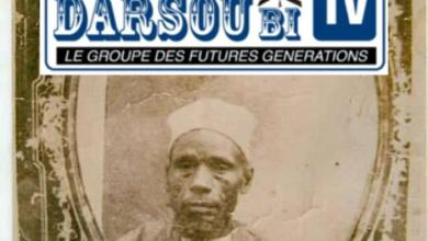 Photo of BIOGRAPHIE CHEIKH EL HADJI ALIOU FATIMA CISSE DIAMAL 1959-1882