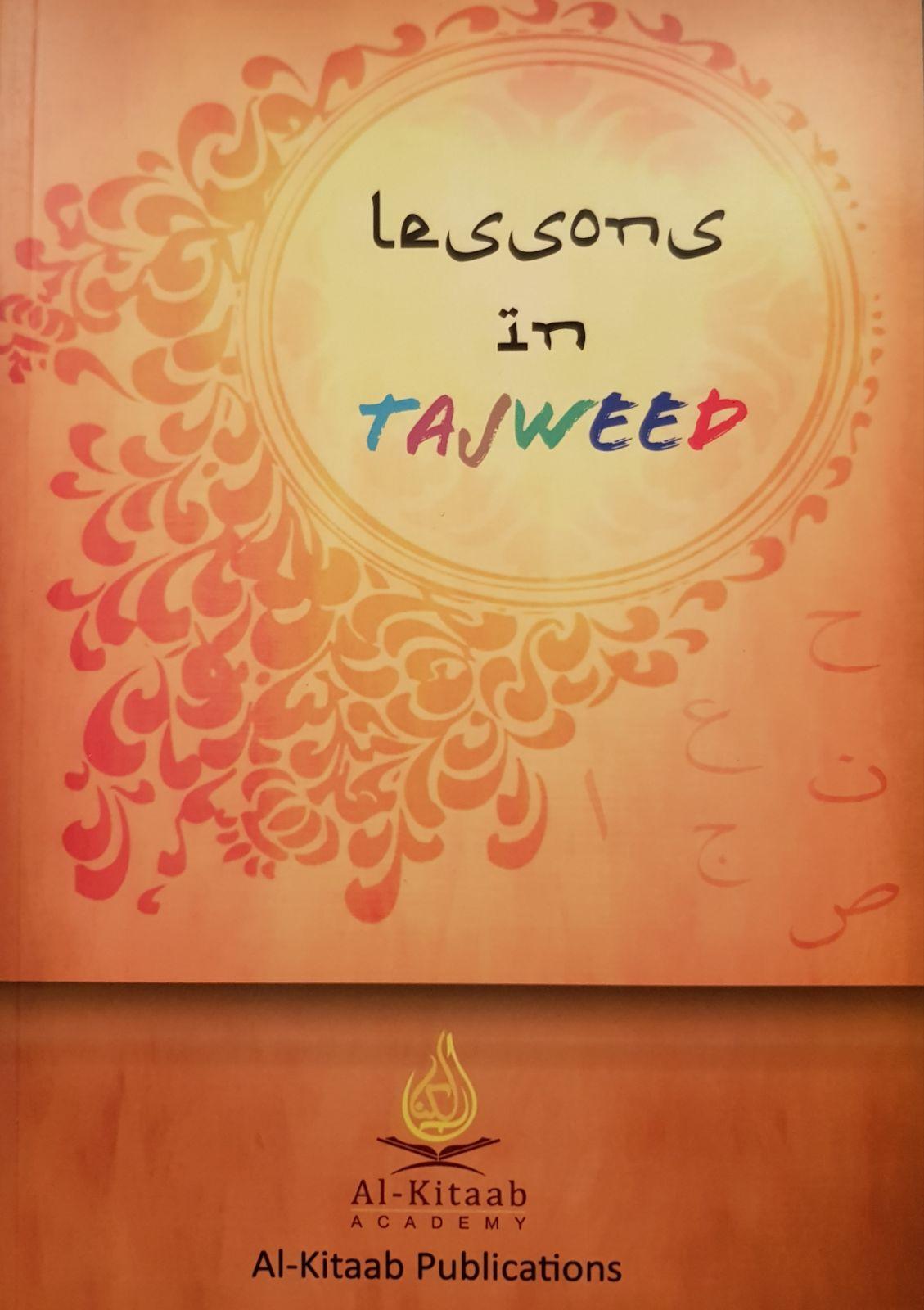Lessons In Tajweed Darul Ilm Birmingham